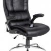 кресло энерджи с массажем