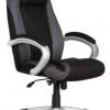 Лучшие офисные кресла